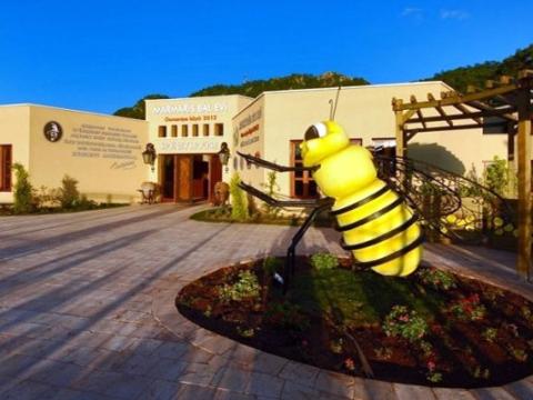 Marmaris Honey House
