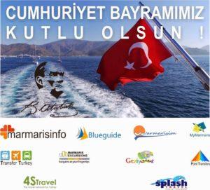 Happy Republic Day, Turkey! Cumhuriyet Bayramımız Kutlu Olsun