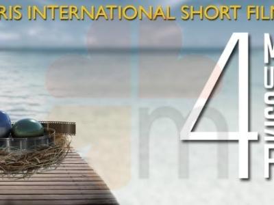 Marmaris International Short Film Festival