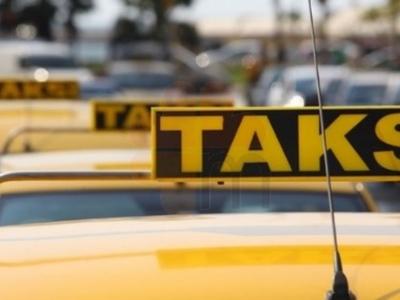 Marmaris Taxi